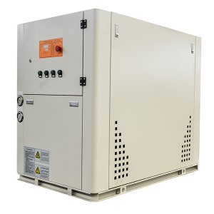 Water-cooled Box chiller